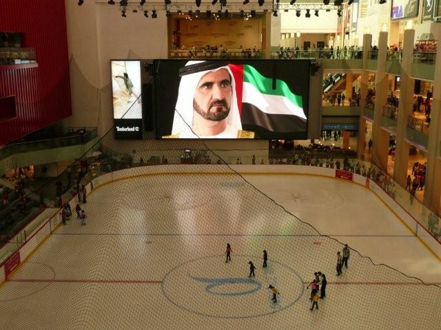Ice rink, Dubai Mall