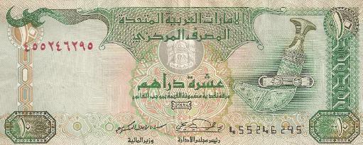Dirham Verenigde Arabische Emiraten